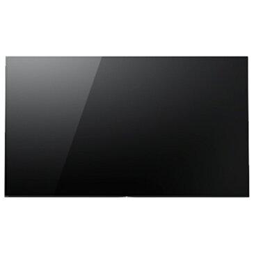 (お取り寄せ)SONY 77V型4K有機ELテレビ BRAVIA OLED KJ-77A1 [KJ77A1]※配送・設置は、最寄のエディオン配送センターよりお伺いいたします。[全国送料無料 ※一部地域を除く]
