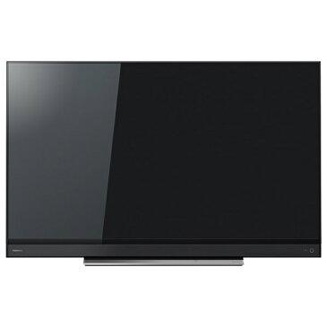 東芝 43V型4K対応液晶テレビ REGZA ブラック 43BM620X ※配送・設置は、最寄のエディオン配送センターよりお伺いいたします。[全国送料無料 ※一部地域を除く]