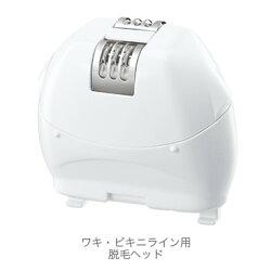 【お取り寄せ】【5月1日発売予定】パナソニック(Panasonic)脱毛・除毛器ソイエES-ED62-G
