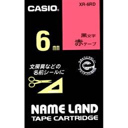 CASIO カシオ NAMELAND ネームランドテープ(スタンダードタイプ) 赤色テープ 黒文字 幅6mm×長さ8m XR-6RD(XR6RD)