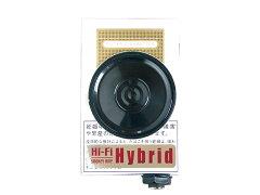 【SALE】SMOKEY AMP SAT-4HB Hybridスモーキーアンプ ハイブリッドミニギターアンプ SAT4HB H...