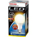 【送料500円】LED電球 「E-CORE」 一般電球形全光束640lm/電球色・口金E26 LDA9L-G
