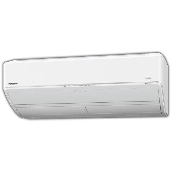 (商品お届けのみ)パナソニック CSUX409C2WS 14畳向け 自動お掃除付き 冷暖房インバーターエアコン(寒冷地モデル) Eolia(エオリア) UXシリーズ クリスタルホワイト