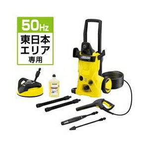 (お取り寄せ)ケルヒャー (50Hz/東日本エリア専用)高圧洗浄機 K4サイレントホ-ムキツト50HZ