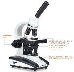生物顕微鏡YMAシリーズ