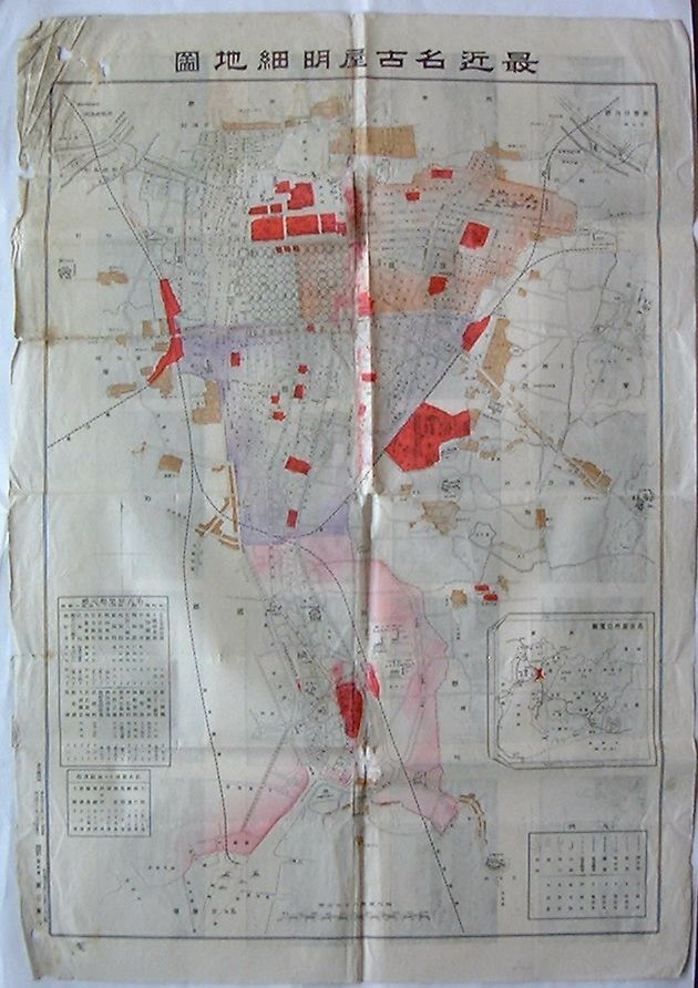 【中古】最近名古屋明細地図