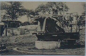 【中古】旅順戦利品陳列記念館露軍が使用せる各種砲(絵葉書)