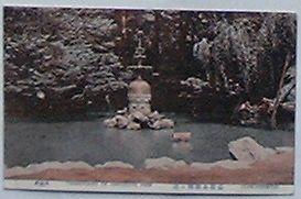 【中古】函館公園柳ヶ池(絵葉書)