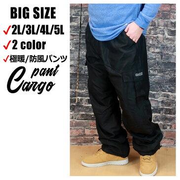 送料無料 メンズ 大きいサイズ パンツ カーゴパンツ 2L 3L 4L 5L XL XXL XXXL 黒 ブラック カーキ 裏フリース ゆったり 太い 太め 大きめ 楽ちん 防寒 防風 暖か 極暖 オシャレ 大人 30代 40代 50代