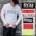 送料無料 Tシャツ メンズ 大きいサイズ 長袖 ロンt XL XXL 2L 3L ビックサイズ キングサイズ 白 黒 赤 黄 WHITE BLACK RED YELLOW SY SY32 新作 ブランド インポート 海外 機能 吸汗速乾 再帰反射 消臭テープ 大人 30代 40代