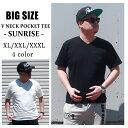 【送料無料】 メンズ 大きいサイズ Tシャツ XL XXL XXXL 2L 3L 4L ティーシャツ 半袖Tシャツ 半袖 インナー V首 ポケット 無地 白 黒 紺 ワイン ホワイト ブラック ネイビー 夏 定番 シンプル 汗染み防止 丈夫 BBL Vネックポケット