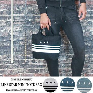 【送料無料】 メンズ トートバッグ 大きいサイズ 多機能 トート ミニトート レディース 男女兼用 ペア お揃い バッグ かばん 大人 メンズバッグ 鞄 白 黒 デニム ホワイト ブラック ブルー サックス インディゴ