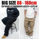 大きいサイズ チノパン カーゴ メンズ ゆったり 8L 7L