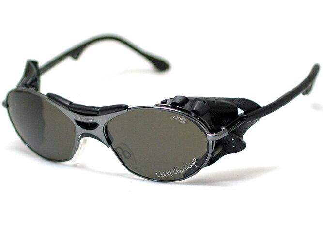 Cecchinel Cb 4000 Glacier Glasses By Cebe Cinemas 93