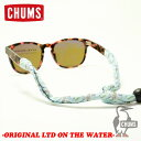 CHUMS チャムスORIGINAL LTDコットンオリジナル ON THE WATERメガネ ストラップ スポーツサングラス グラスコード眼鏡 アウトドア おしゃれ 眼鏡ストラップ めがねストラップ