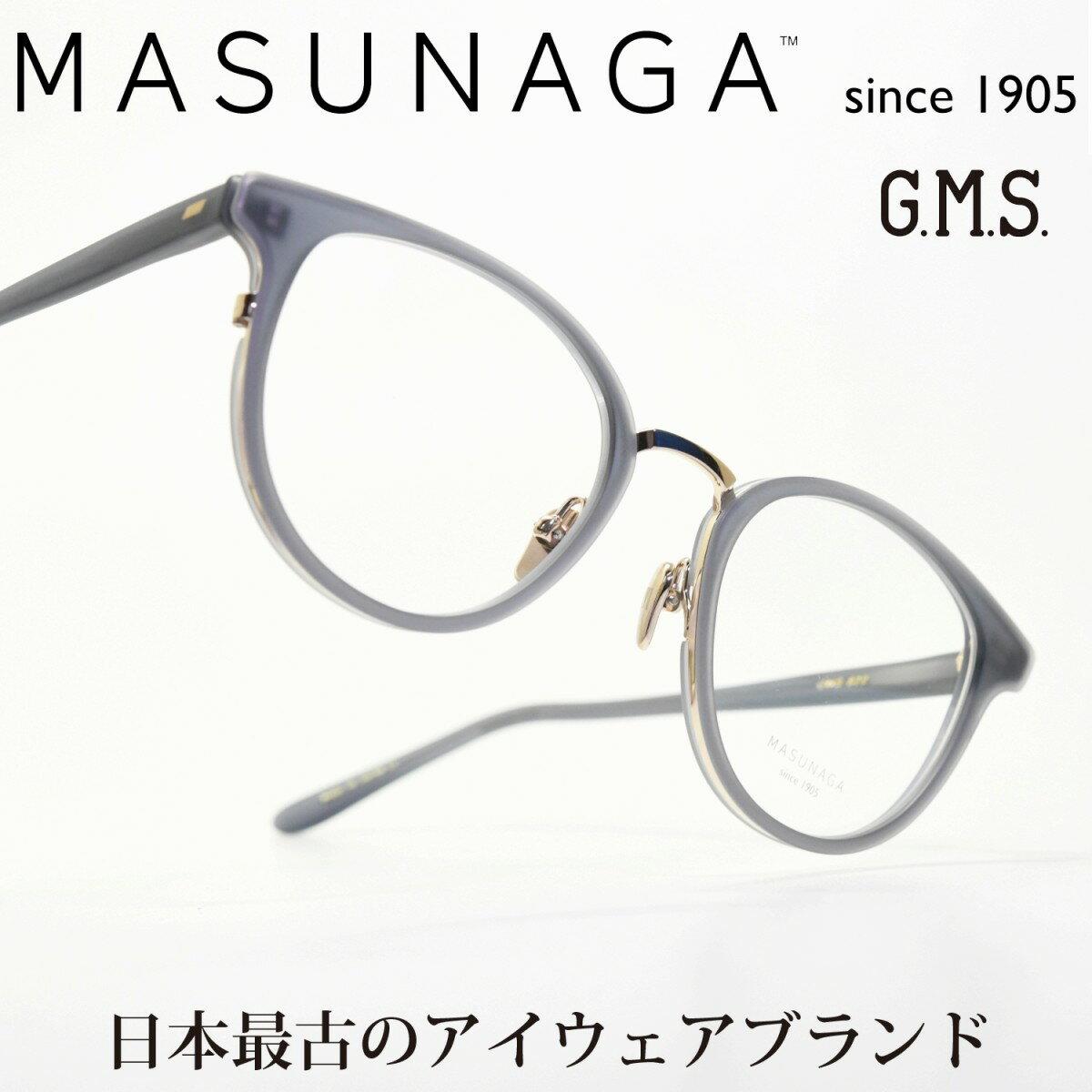 眼鏡・サングラス, 眼鏡  MASUNAGAGMS 822 col-B1 GRY-GP