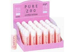 【レビューを書いてメール便送料無料!】ピュア200 【PURE 200】 曇り止め花粉症マスク…