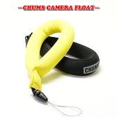 【クロネコヤマトDM便対応!】チャムス【CHUMS】フローティングストラップCAMERA FLOART カメラフロート防水カメラやスマホ・携帯の浮くストラップアウトドア時の落下防止&紛失防止に!