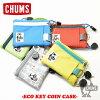 チャムス【CHUMS】ECO-KEY-COIN-CASEエコキーチェーンコインケース