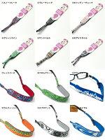 【クロネコDM便対応!】チャムス【CHUMS】メガネストラップNEOPRENE-Classic-PrintField&MountenMix(CH61-0226)ネオプレーンクラシックプリントグラスコードサングラスストラップ眼鏡ストラップ