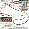 チャムス【CHUMS】メガネストラップBeaded-CordRETAINER(CH61-0230)ビーデッドコードリテーナーグラスコードサングラスストラップ眼鏡ストラップ