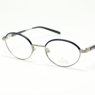 Vintage Silver Eyeglass Frames : dekorinmegane Rakuten Global Market: Clayton Franklin ...