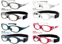 次世代子供用保護メガネゴーグル【FOURGO】(フォーゴ)ポリカーボネイト製度付レンズ装備!度付完全対応!メガネ&ゴーグル『保護めがね(JIST8147:2003)』レンズ:ANSIZ87.1規格取得!