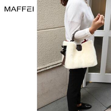MAFFEI マフェイ バッグ ミンク ファー イタリア製 高級 上品 白 ハンドバッグ ショルダーバッグ 2WAY Mサイズ イタリアンレザー