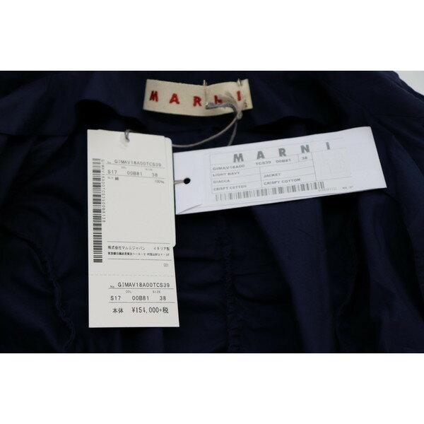 【クーポンあり】【SALE】マルニ MARNI シワ加工 軽量 ジャケット ダブル イタリア製 ブランド おしゃれファッション