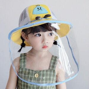 【送料無料】 保護 フェイスガード 付き 帽子 子供用 感染防止 飛沫防止 ウイルス飛沫防止 飛沫感染防止 花粉症対策 フェイスガード 子供