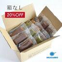 箱なし 20%オフ 低糖質 フィナンシェ18個入 大量 スイーツ 送料無料 ギフト西尾抹茶/