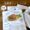 低糖質パスタ糖質制限ダイエット糖質オフ低糖質麺デリカーボ