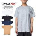 メール便CottonNetコットンネットREGULAR TEEレギュラー Tシャツホワイト ブラック グレー ネイビー カーキメンズ 半袖 カットソー コットン100