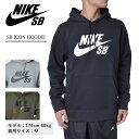 NIKE SB SM'19ナイキSB【AJ9733-010/...