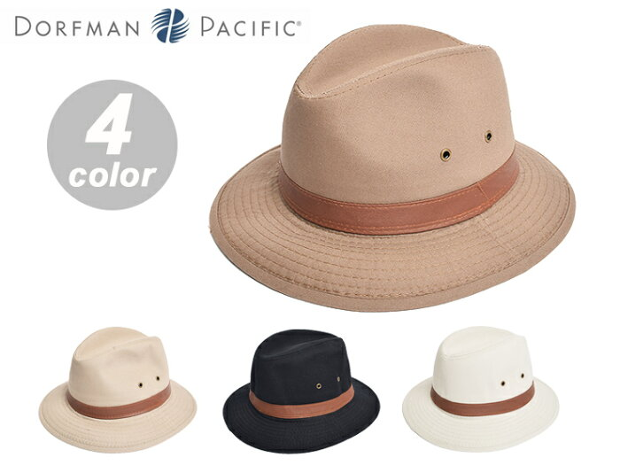 【ドーフマンパシフィック/863L】サファリ/SAFARIDorfmanPacific/DPC『スカラ』で有名な帽子ブランド毎年定番の大人気商品ですハット・帽子・UV防止・紫外線対策