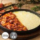 ◆冷凍◆ヤンニョムケジャン500gXカンジャンケジャン500g醤油漬け 2種類から選べる!!かに ケジャン ヤンニョムケジャン 韓国食品 韓国食材 韓国料理 ゲジャン ゲザン ケザン