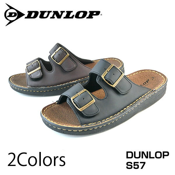 【即納】DUNLOP ダンロップ サンダル メンズ 全2色 S57