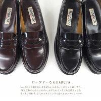 【送料無料】HARUTAハルタローファーレディース全2色4505通学学生靴