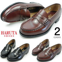 HARUTAハルタローファーレディース全2色4514女性女児学生通学学生靴日本製