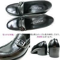 【送料無料】HARUTAハルタローファーレディースブラック4600通学学生靴