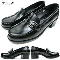 【送料無料】【あす楽】HARUTAハルタローファーレディース全2色4600ヒールアップローファーベルト学生靴通学日本性国産3E女性