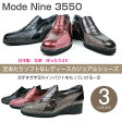 【送料無料】婦人靴 コンフォートシューズ レディース 全3色 3550 国産 本革 4E