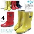 レインブーツ 長靴 レディース 全4色 Ripe08 女性 婦人 日本製 ビニール製 耐久性 防滑