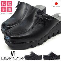 LUCIANOVALENTINOルチアーノバレンチノサンダルレディースブラック3701女性婦人日本製ビニール製耐久性防滑