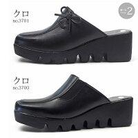 【送料無料】LUCIANOVALENTINOルチアーノバレンチノサンダルレディースブラック3701女性婦人日本製ビニール製耐久性防滑