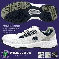 WIMBLEDONウィンブルドンスニーカーテニスシューズメンズ全3色WM-5000オールコート対応軽量