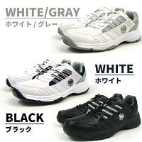 【送料無料】WIMBLEDONウィンブルドンスニーカーテニスシューズメンズ全3色WM-5000オールコート対応軽量