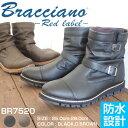 【特価/即納】Bracciano ブラッチャーノ エンジニア...