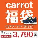 【即納】carrot キャロット スニーカー 福袋 キャロッ...