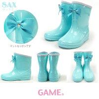 GAMEゲーム長靴538キッズリボンレインブーツ